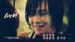 Jang Geun Suk Exclusive XXX Wallpaper screenshot 5/6
