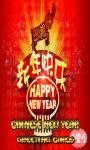 Chinese New Year Greeting Cards screenshot 4/6