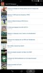 Greece Sports News screenshot 3/6