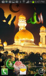 ALLAH Jameasr Hasanil Mosque Live Wallpaper screenshot 1/3