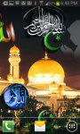ALLAH Jameasr Hasanil Mosque Live Wallpaper screenshot 2/3