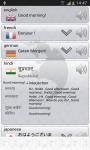 Multi-Language Translator screenshot 1/6