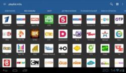 IPTV Pro veritable screenshot 6/6