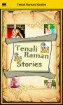 Tenali Raman Stories screenshot 1/4