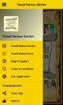 Tenali Raman Stories screenshot 2/4