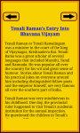 Tenali Raman Stories screenshot 4/4