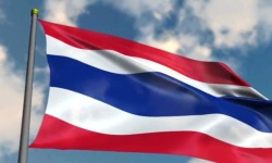Thai Flag 3D Animation screenshot 1/4