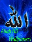 Allah Wallpapers HD free screenshot 1/3