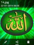 Allah Wallpapers HD free screenshot 3/3
