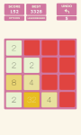 2048 Numbers Mania screenshot 1/5