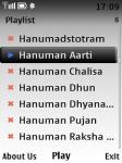 Lord Hanuman screenshot 3/4