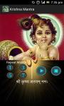 KrishnaMantra screenshot 1/2