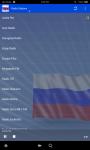 Russia Radio Stations screenshot 3/3