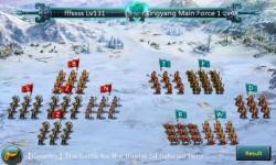 Emperor Legend  screenshot 3/6