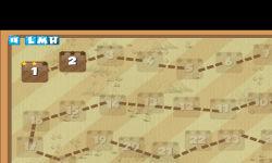 Water Buboy screenshot 2/6