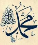 Life of the Prophet Muhammad SAW screenshot 1/1