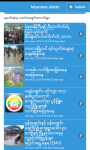 Myanmar Alerts screenshot 1/2