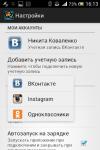 FriendPiс SlideShow Free screenshot 2/3