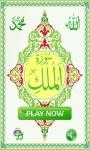 Read Listen Al Mulk screenshot 1/2