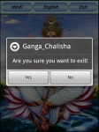 Ganga_Chalisa screenshot 4/4