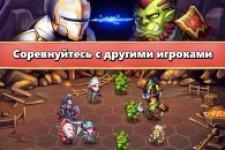 Heroes Tactics War  Strategy screenshot 3/3