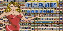 Tiles Mahjong screenshot 2/4