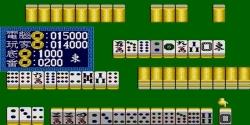 Tiles Mahjong screenshot 3/4