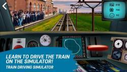 Train driving simulator pack screenshot 3/4