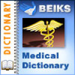 Stedmans Concise Medical Dictionary for Windows Mobile Pocket PC screenshot 1/1