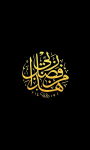 Islamic Calligraphy Wallpapers app screenshot 3/4