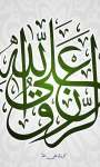 Islamic Calligraphy Wallpapers app screenshot 4/4