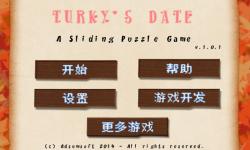 Turkys Date - Chinese Edition screenshot 1/4