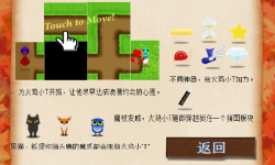 Turkys Date - Chinese Edition screenshot 3/4