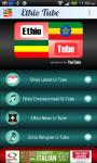 Ethiopian Tube screenshot 1/3