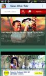 Ethiopian Tube screenshot 2/3