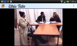 Ethiopian Tube screenshot 3/3