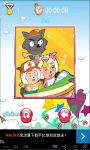 Happy Sheep Loves Adventure Theme Puzzle screenshot 1/5