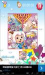 Happy Sheep Loves Adventure Theme Puzzle screenshot 5/5