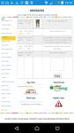 Online Car Booty - UK Virtual Car Boot Sale screenshot 5/6