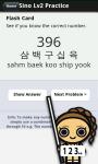 Learn Korean Numbers screenshot 3/5