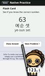 Learn Korean Numbers screenshot 4/5