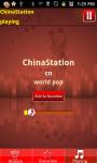 China Radio  Lite screenshot 2/3