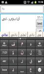 Arabic CleverTexting IME screenshot 1/4