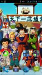Dragon Ball-Z Wallpaper HD screenshot 4/4