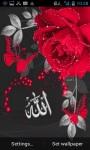 Allah Islamic Rose LWP screenshot 3/3