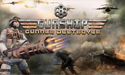 Gunship gunner destroyer screenshot 1/6