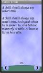 Nursery Rhymes G screenshot 2/3