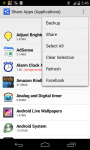 Share Applications screenshot 4/4
