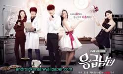 Korean Drama Emergency Couple Wallpaper screenshot 1/6