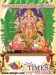 Satyanarayan Pooja Vidhi screenshot 2/4
